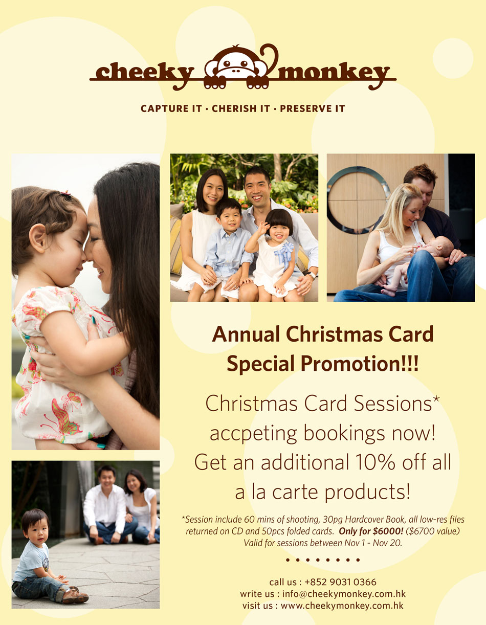 ChristmasCardSpecials